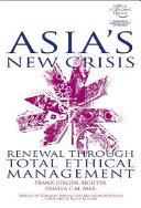 Asia s New Crisis