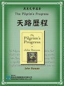 Pdf The Pilgrim's Progress (天路歷程) Telecharger