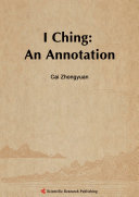 I Ching: An Annotation