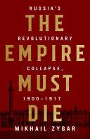 The Empire Must Die Pdf/ePub eBook