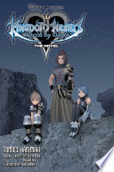 Free Kingdom Hearts Birth by Sleep: The Novel (light novel) Book