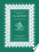 Spanish Translation of the Meanings of Al Qur an