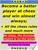 Become a Better Player At Chess and Win Almost Always     All the Chess Rules