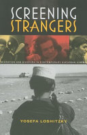 Screening Strangers
