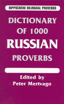 Dictionary of 1000 Russian Proverbs