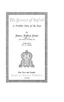 The Sorrows of Sap ed