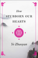How Stubborn Our Hearts