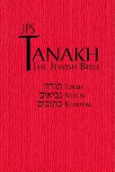 Jps Tanakh Book