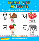 My First Punjabi Alphabets Picture Book with English Translations Book