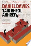 Tair Rheol Anhrefn
