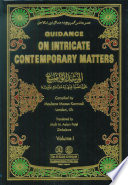 Guidance On Intricate Contemporary Matters 1 2 Vol1