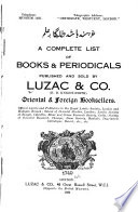 A Complete List of Books & Periodicals