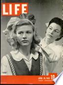 26 Ապրիլ 1943