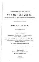 A Prose English Translation of the Mahabharata