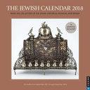 Jewish 2018 Wall Calendar