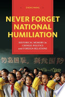 Never Forget National Humiliation Book