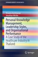 Personal Knowledge Management, Leadership Styles, and Organisational Performance [Pdf/ePub] eBook