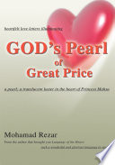 God S Pearl Of Great Price