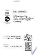Japan's Transition to the Twenty-first Century