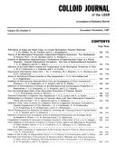 Colloid Journal Of The Ussr  Book PDF