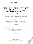 United States Congressional serial set inventory control record 1