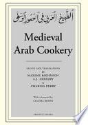 الطبيخ العربي في العصور الوسطى