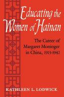 Educating the Women of Hainan