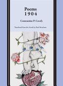 Constantine P. Cavafy Books, Constantine P. Cavafy poetry book