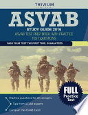 Trivium ASVAB Study Guide 2016  : ASVAB Test Prep Book with Practice Test Questions