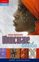 Books - Ubuncwane Bosiba | ISBN 9780195765243