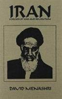 Iran Book PDF