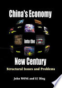 China S Economy Into The New Century Book PDF