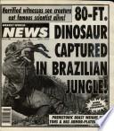 Jul 13, 1993