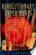 Revolutionary Experiments