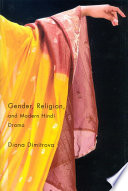 Gender  Religion  and Modern Hindi Drama Book