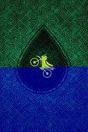 Monogram Motocross Notebook  Blank Journal Diary Memoir Log Logue
