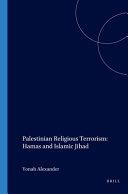 Palestinian Religious Terrorism