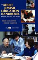 The Adult Jewish Education Handbook