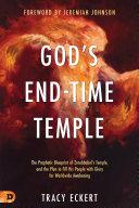 God's End-Time Temple Pdf/ePub eBook