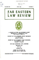 Far Eastern Law Review Book