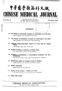 The Chinese Medical Journal