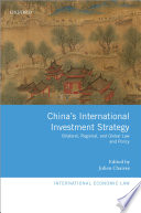 China's International Investment Strategy