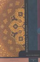 The Norton Anthology of World Literature  100 1500 Book
