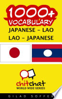 1000 Japanese Lao Lao Japanese Vocabulary PDF