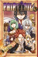 Fairy Tail Volume 52