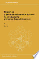 Region As A Socio Environmental System
