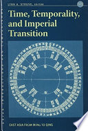 Time, Temporality, and Imperial Transition