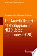 The Growth Report of Zhongguancun NEEQ Listed Companies  2020