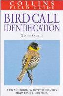 Bird Call Identification