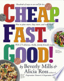 Cheap Fast Good